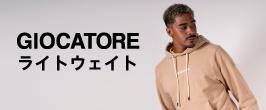 GIOCATORE/ライトウェイト