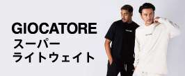 GIOCATORE/スーパーライト