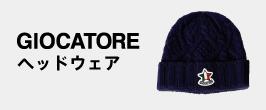 GIOCATORE/帽子