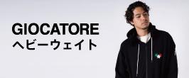 GIOCATORE/ヘビーウェイト