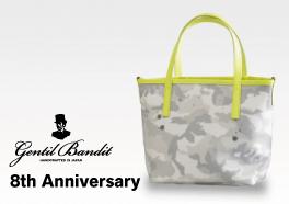 Gentil Bandit 8周年限定モデル